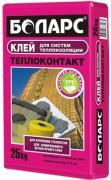 Клей для систем теплоизоляции Боларс Теплоконтакт (25 кг)