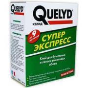 Клей для бумажных и виниловых обоев Quelyd (Келид) Супер Экспресс 250...