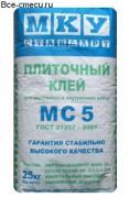 МКУ клей плиточный МС-5, мешок 25 кг
