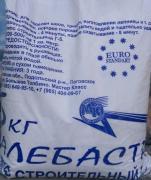 Алебастр строительный (5 кг)