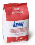 Штукатурка KNAUF ROTBAND / КНАУФ РОТБАНД Серый (5 кг)