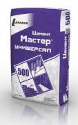 Цемент Мастер универсал Lafarge / Лафарж М-500 (50 кг)