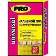 Наливной пол PRO Universal / Юниверсал ПРО (25 кг)