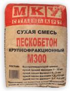 Пескобетон М-300 МКУ (Тула, крупная фракция) (40 кг)