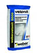 Наливной пол VETONIT 5000 / ВЕТОНИТ 5000 (25 кг)