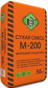 Сухая смесь «FIX М-200» кладочная (50 кг)