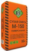 Сухая смесь «FIX М-150» универсальная (50 кг)