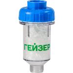 Фильтр предварительной очистки Гейзер Фильтр против накипи 1ПФ (32063)