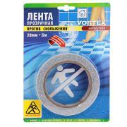 """Лента противоскользящая """"Vortex"""" для влажных помещений, прозрачная, 20..."""