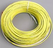Нагревательный кабель 1170 Вт KIMA Lillemo GG10 8987712