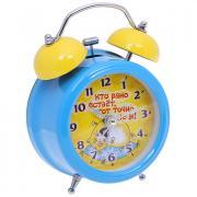 Будильник «Время вставать!»