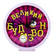 """Часы-будильник Sima-land """"Великий будозвон"""""""