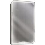 Зеркало Cersanit Basic со шкафчиком без подсветки белый 50х80х14 см...
