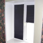 Жалюзи Redi Shade бумажные жалюзи, черные (блэкаут), 91х182...