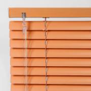 """Жалюзи """"Garden"""", 150 х 160 см, горизонтальные, алюминиевые, цвет:..."""