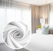 """Вуаль Amore Mio """"Однотонная"""", 300x270 см, цвет: белый. 71978"""