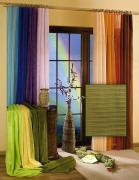 """Гардина """"Wisan"""", цвет: оливковый, ширина 150 см, высота 250 см"""