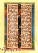 """Гардина-панно """"Graffitti"""", на кулиске, цвет: кофейный, высота 230 см"""