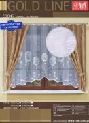 """Комплект штор """"Haft"""" для кухни, цвет: белый, песочный, высота 150 см"""