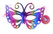 """Карнавальная маска """"Мир бабочек"""""""