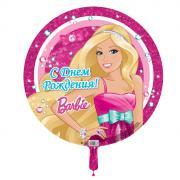 Barbie Шар фольгированный С днем рождения!