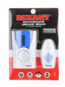 Звонок дверной Rexant RX-3 73-0030