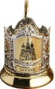 Подстаканник Храм Василия Блаженного Москва позолота