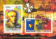 """Малый лист """"Румыния"""" из серии """"Руководители стран Оси во Второй..."""