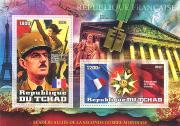 """Малый лист """"Франция"""" из серии """"Руководители стран-союзниц во Второй..."""