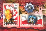"""Малый лист """"Польша"""" из серии """"Руководители стран-союзниц во Второй..."""