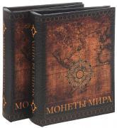 """Альбом для монет Русские Подарки """"Карта мира"""", на 240 монет, 2 шт...."""