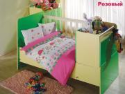 """Детское постельное белье в кроватку Altinbasak розовый """"NESELI"""""""