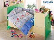 """Детское постельное белье в кроватку Altinbasak синий """"NESELI"""""""