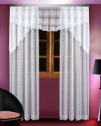 """Комплект штор для кухни """"Zlata Korunka"""", цвет: белый, высота 250 см...."""