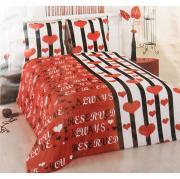 Комплект белья ANTALYA, 1,5-спальный, наволочки 70x70. 824695