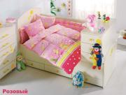 """Постельное белье для новорожденных Altinbasak розовый """"VAK VAK"""""""