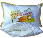 Подушка для новорожденных 40*60 двухкамерная Аэлита