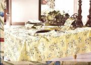 Комплект столового белья Arya Olive 13 предметов