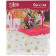 """Органза для декорирования """"Home Queen"""", цвет: белый, 100 х 100 см..."""