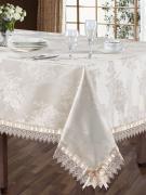 """Комплект столовый """"SL"""", цвет: молочный, 9 предметов. 008882"""