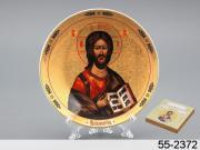 """Тарелка настенная """"Господь вседержитель""""диаметр=15 см. с подставкой"""