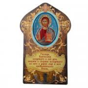 """Ключница Sima-land """"Господь Вседержитель"""", 14 х 22 см"""