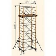 Вышка-тура стальная Вектор-13,6