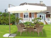 Зонты от солнца Садовый зонт GardenWay [A002-3030]