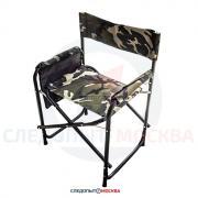 Кресло складное СЛЕДОПЫТ SK02 с карманом 585x450x825 мм, сталь