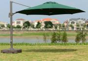 Зонты от солнца Садовый зонт GardenWay [A002-3000]