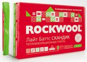 Плиты из каменной ваты Rockwool Лайт Баттс Скандик 50mm (800x600x50)