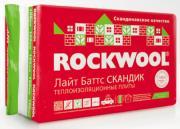 Плиты из каменной ваты Rockwool Лайт Баттс Скандик 100mm (800x600x100)