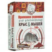 """Приманка зерновая """"HELP"""" для уничтожения крыс и мышей, 100 г"""