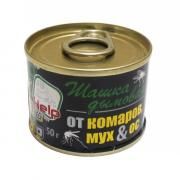 Средство защиты от комаров Boyscout Help 80233 - шашка дымовая